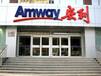 杭州滨江区安利产品免费送货滨江区安利店铺地址是