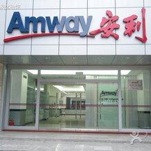 广州海珠哪里有安利产品卖海珠安利店铺在哪里