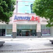 深圳新安安利店铺具体位置是新安哪里有卖安利产品的?图片