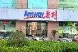 連云港安利產品送貨的業務員哪有連云港安利專賣店哪有?