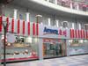 库尔勒安利店铺坐几路车到库尔勒安利产品哪里有卖?