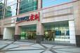 广州南沙安利产品销售人员电话南沙有没有安利专卖店?