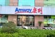 惠州芦洲安利产品送货人员在哪芦洲安利店铺详细地址?