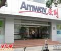 东莞桥头安利产品送货上门电话是桥头安利专卖店铺电话是?