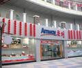 沧州安利店铺在什么地方沧州安利产品送货人员哪有?