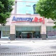 阜阳安利专卖店详细地址是阜阳安利产品送货电话是?图片