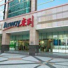 麻城安利店鋪地址麻城安利產品麻城安利專賣店電話圖片