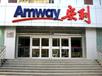 克孜勒蘇安利專賣店地址安利產品送貨員,安利產品