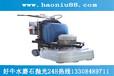 正品拓美石材翻新机TM-12环氧地坪研磨机批发水磨石地坪研磨机械直销
