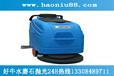 湘润全自动洗地机XR-168水磨石地面洗地机设备全自动洗地机最新价格