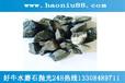 水磨石夜光石水磨石专用石子地面彩色石子大量石子批发零售