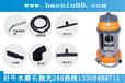 洁霸嘉美吸尘吸水机双马达大功率高效清洁干湿双用手持式有吸尘吸水机