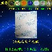 苏州厂家供应20g克硅胶干燥剂防潮珠文物档案家用电器电子产品防霉防潮吸湿剂