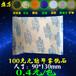 100g克蒙脱石干燥剂厂家直销供应天然环保无毒金属字画电子产品工业防潮防霉去异味防潮珠吸湿剂