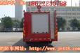 海口最好的消防车降价消防洒水车水罐消防车大小型泡沫消防车