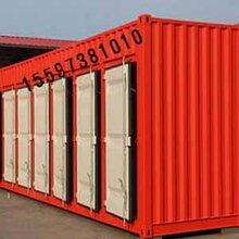 供青海大通集装箱房屋和互助移动住房价格