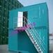 供青海大通集装箱和互助集装箱房优质
