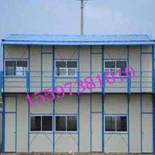 供西藏彩钢活动房和拉萨活动房
