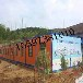 供西藏箱式活动房和拉萨箱式集装箱房制作