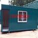 供乌鲁木齐活动房和新疆集装箱活动房供应商