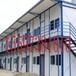 供青海西宁彩钢活动房和乐都彩钢活动板房特点