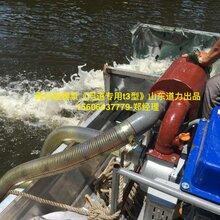 全国小型真空吸螺泵吸蚬泵t3/t4型/河道海洋专用机组图片