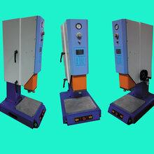 超声波塑料焊接机工作原理及理论分析