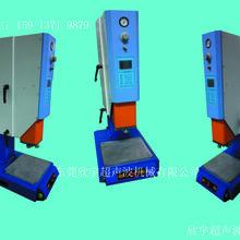 新款超声波塑料焊接机优势及特点