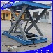 供应山东济南1000kg固定剪叉式升降平台液压升降机