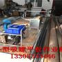 全国小型真空吸螺船/吸蚬机/吸螺机/山东道力公司监制图片