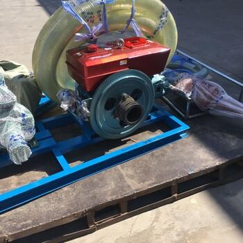 供应柴油1105电启动4寸真空吸螺机组