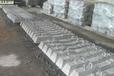水泥轨枕厂家钢筋馄饨枕木