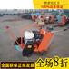 江苏汽油马路切割机电动路面切割机柴油混凝土路面切缝机