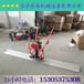 手扶式振动尺厂家微型整平机2米混凝土振动尺视频