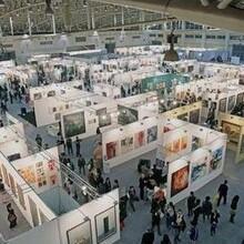 广州艺博会政府协助方是哪家图片