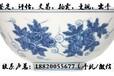 元青花留白龙纹葵口大盘鉴定方法?元青花瓷器市场怎么样?