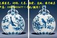 宣德青花蒙恬将军玉壶春瓶怎样鉴定?宣德青花瓷器哪里收购?