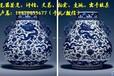 元青花牡丹花卉纹葫芦瓶怎样鉴定?元青花瓷器哪里收购?