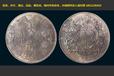 大清钱币价格,大清钱币介绍,大清铜币图片及价格