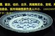 元青花瓷器价格崇左哪里有卖价值高