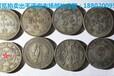 大清银币价值怀化哪里能速度卖出去
