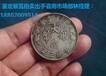 大清银币错版币桂林哪里能速度卖出去