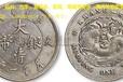 大清银币大尾龙钦州哪里有人买