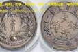 大清银币曲须龙九江哪里能速度卖出去