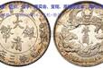 大清银币价值钦州哪里有人买