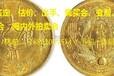 大清银币长须龙防城港哪里能快速出手