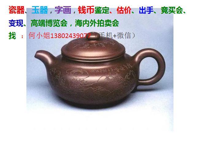 海南省海口市顾景舟紫砂壶的底款有多少种?顾景舟一生做了多少个紫砂壶