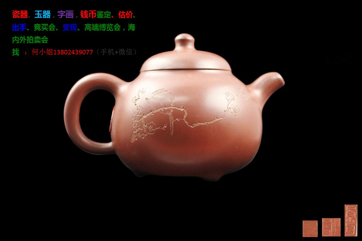 甘肃省金昌市顾景舟紫砂壶的底款有多少种?顾景舟紫砂壶最早作品有哪几种?