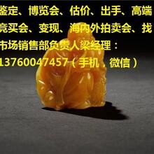 贞丰县田黄印章鉴定出手图片