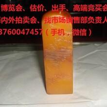 赤水田黄印章种类分类图片